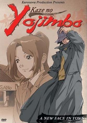 Kaze no Yojimbo (2004)