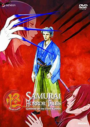 Ayakashi: Samurai Horror Tales (2007)