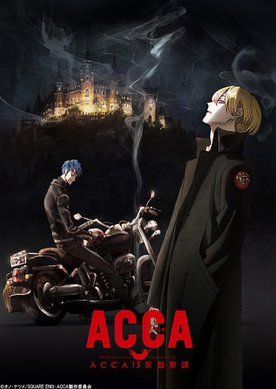 ACCA: 13-Territory Inspection Dept. (2017)
