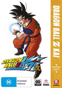 Dragon Ball Z Kai 2010 DVD Cover.PNG