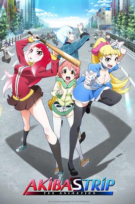 Akiba's Trip: The Animation (2017)