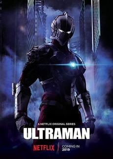 Ultraman 2019 Netflix Poster.png