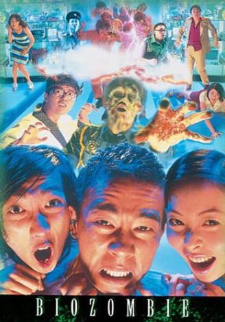 Bio Zombie (2001)