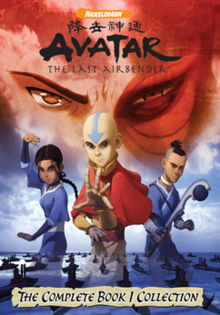 Avatar The Last Airbender 2005 DVD Cover.PNG