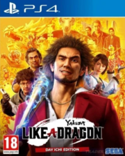 Yakuza Like a Dragon 2020 Game Cover.png