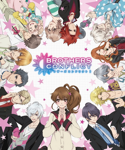 Brothers Conflict (2016)