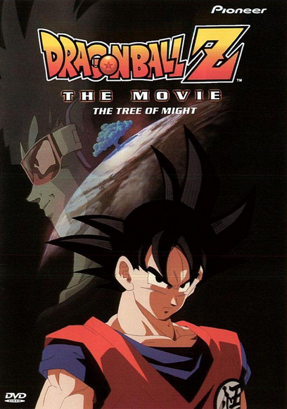 Dragon Ball Z The Movie: The Tree of Might (1997)