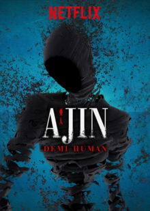 Ajin Demi-Human 2016 Poster.PNG