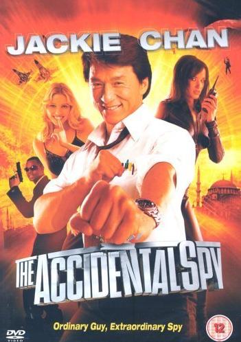 The Accidental Spy (2002)
