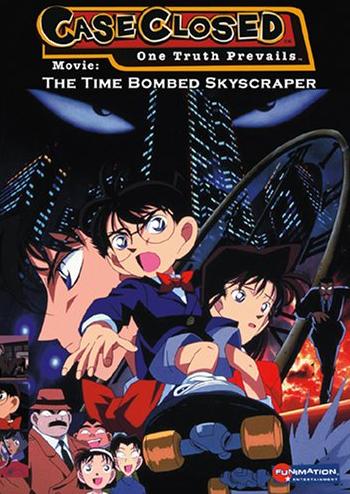 Case Closed: The Time Bombed Skyscraper (2006)