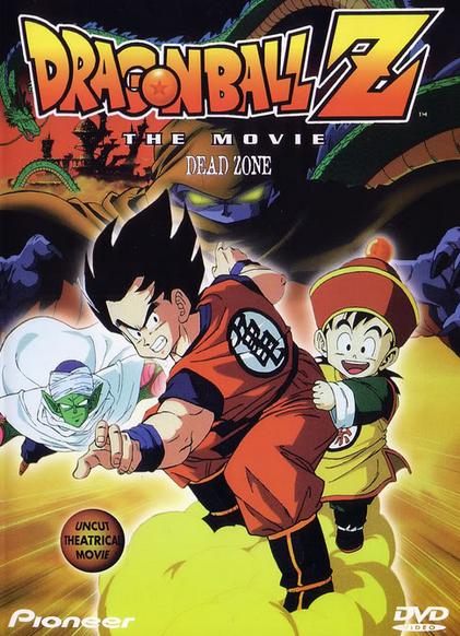 Dragon Ball Z The Movie: Dead Zone (1997)