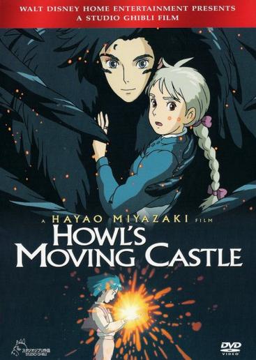 Howl's Moving Castle (2005)