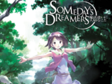 Someday's Dreamers (2003)