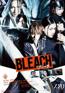 Bleach 2018 Poster.png