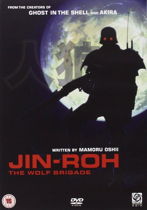 Jin-Roh: The Wolf Brigade (2002)