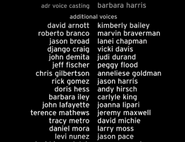 The Perfect Man 2005 ADR Credits Part 1