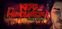 1979 Revolution Black Friday 2016 Logo.png