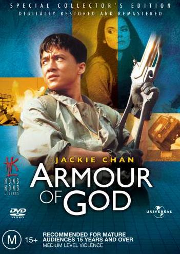 Armour of God (1999)