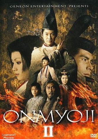 Onmyoji II (2004)