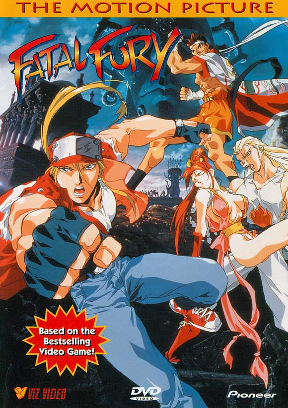 Fatal Fury: The Motion Picture (1999)