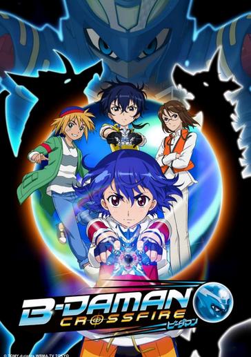 B-Daman Crossfire (2013)