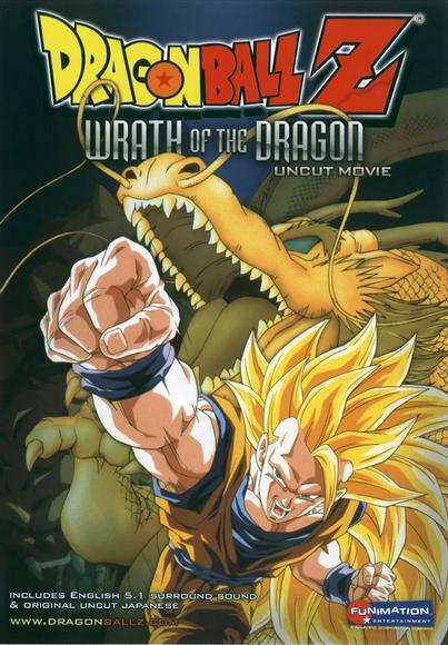 Dragon Ball Z: Wrath of the Dragon (2006)