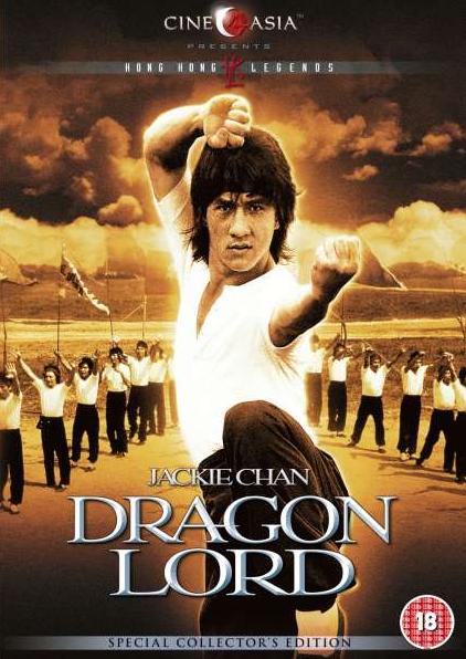 Dragon Lord (2004)