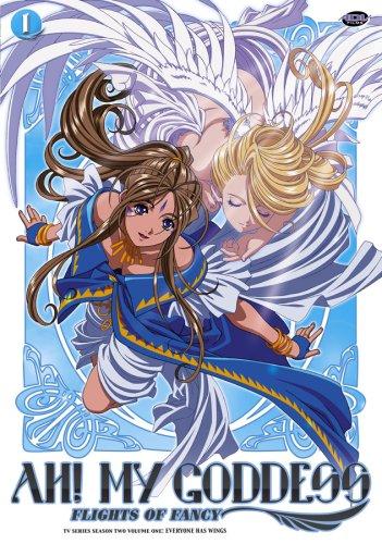 Ah! My Goddess: Flights of Fancy (2007)