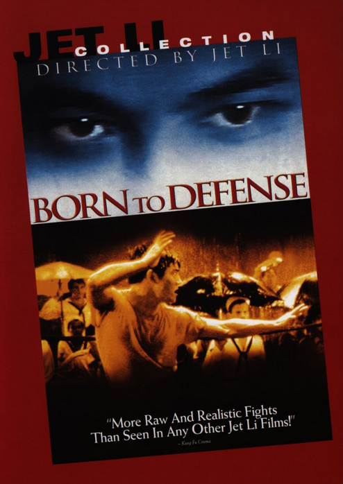 Born to Defense (2004)