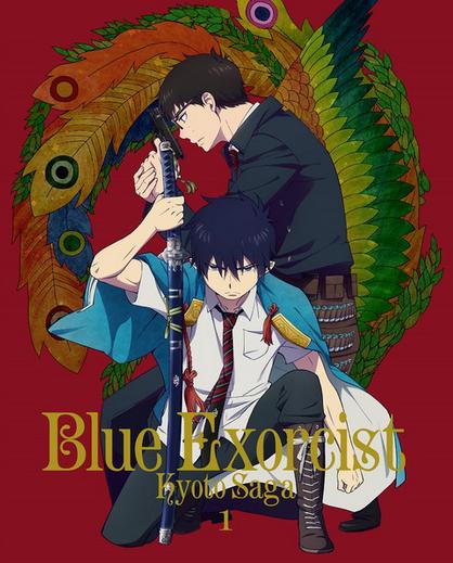 Blue Exorcist: Kyoto Saga (2017)