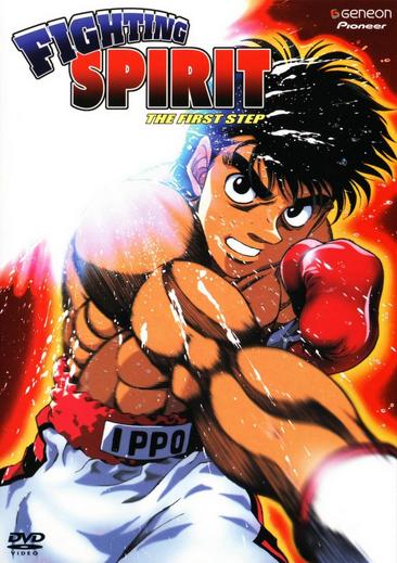 Fighting Spirit (2004)