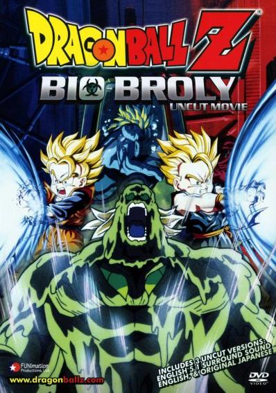 Dragon Ball Z: Bio-Broly (2005)