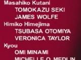 Legend of Himiko (2002)
