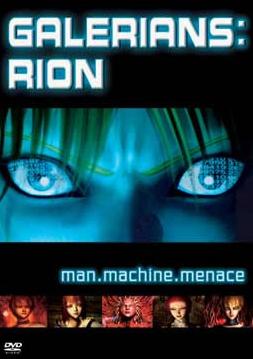 Galerians: Rion (2004)
