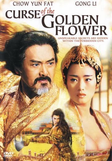 Curse of the Golden Flower (2007)