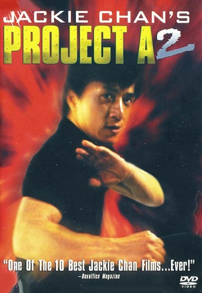 Jackie Chan's Project A2 (2003)