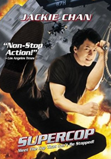 Supercop 1996 DVD Cover.PNG