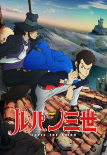 Lupin the Third 2017 Poster.PNG