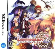 Luminous Arc 2 2008 Game Cover.PNG