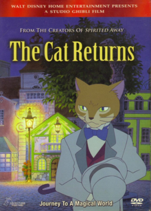 The Cat Returns 2003 DVD Cover.PNG