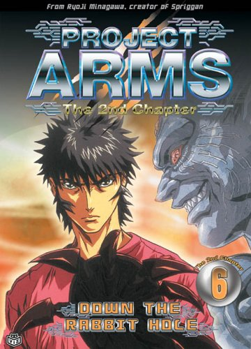 Project ARMS: The 2nd Chapter (2004)