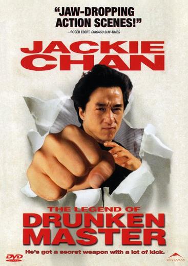 The Legend of Drunken Master (2000)