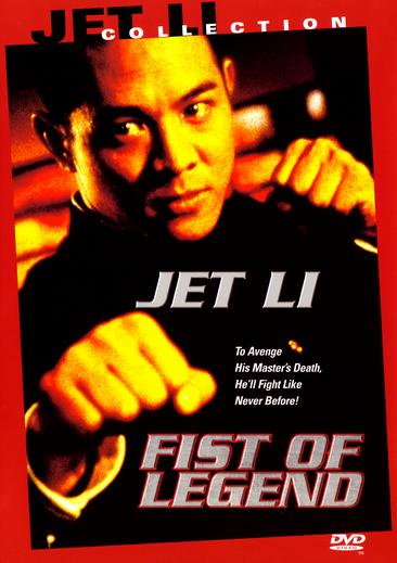 Fist of Legend (2000)