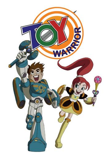 Toy Warrior (2005)