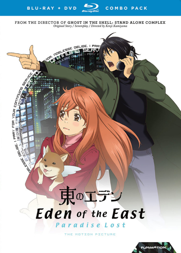 Eden of the East: Paradise Lost (2011)