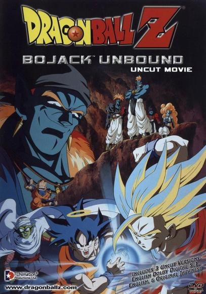 Dragon Ball Z: Bojack Unbound (2004)