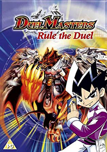Duel Masters 2004 DVD Cover.png
