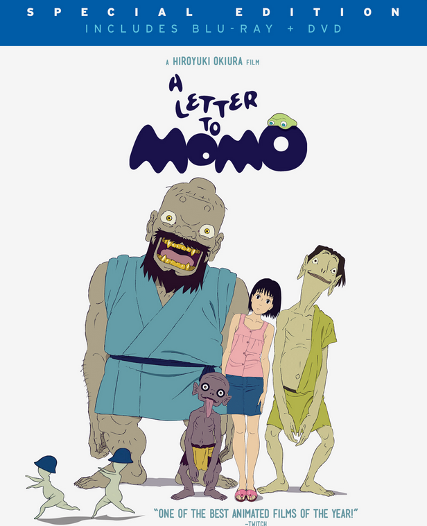 A Letter to Momo (2014)