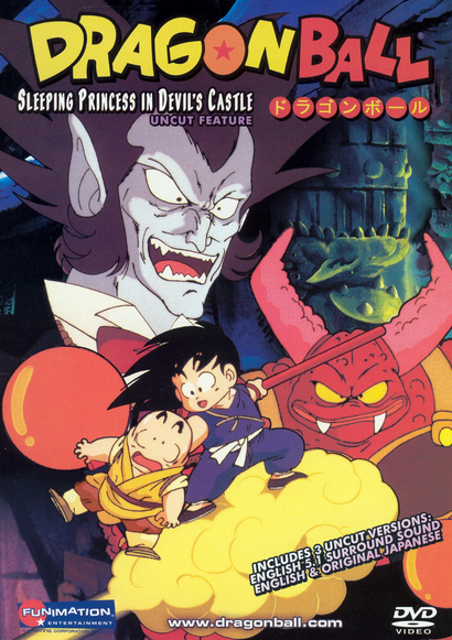 Dragon Ball: Sleeping Princess in Devil's Castle (1998)