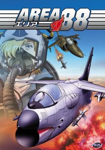 Area 88 (2005)